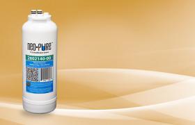 Ultrafiltration Hollow Fiber Membrane 2802140-00